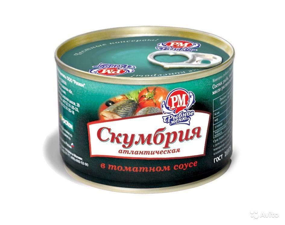 Скумбрия в томатном соусе консервы рецепт