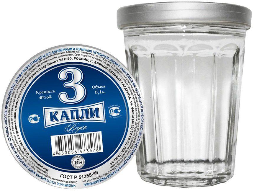 Завод безалкогольных напитков и питьевой воды купить